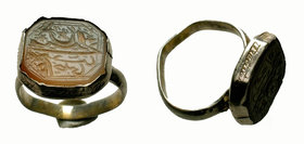 Silver Islamic inscribed Ring,  Condition: Very Fine  Weight: 4.48 gr Diameter: 23 mm