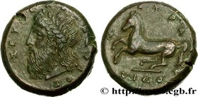 SICILY - SYRACUSE Type : Drachme  Date : c. 343-332 AC.  Mint name / Town : Syracuse, Sicile  Metal : copper  Diameter : 27,5  mm Orientation dies : 6...