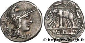 CAECILIA Type : Denier  Date : 125 AC.  Mint name / Town : Rome  Metal : silver  Millesimal fineness : 950  ‰ Diameter : 18,5  mm Orientation dies : 1...