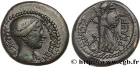 JULIUS CAESAR Type : Dupondius  Date : 45 AC.  Mint name / Town : Italie du nord (Milan?)  Metal : copper  Diameter : 26,5  mm Orientation dies : 12  ...