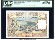 French Afars & Issas Tresor Public, Djibouti 5000 Francs ND (1969) Pick 30 PCGS Very Fine 30PPQ. Notes issued under this name were issued before the O...