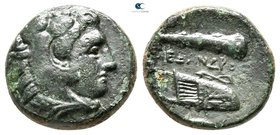 "Kings of Macedon. Uncertain mint in Macedon. Alexander III ""the Great"" 336-323 BC. Bronze Æ"