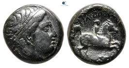 Kings of Macedon. Uncertain mint. Philip II of Macedon 359-336 BC. Unit Æ