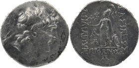 Kings of Cappadocia, Ariarathes VI (130-116) AR Drachm Diademed head right/ Athena standing left. date in exergue.  Cf. Simonetta 20a 3,98 gr. 18 mm
