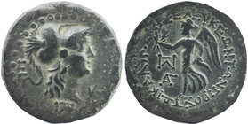 Cilicia, Seleukeia AE Circa 2nd-1st centuries BC.
