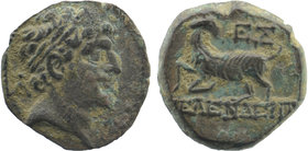CILICIA. Kelenderis. Ae (2nd-1st centuries BC) Diademed male head right; A to left.  Rev: KEΛENΔEPITΩN. Goat kneeling left, head right; E and monogram...