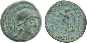 CILICIA. Seleukeia. Ae (2nd-1st centuries BC).  Helmeted head of Athena right;  Nike advancing left, holding wreath and palm frond; to left, monogram ...