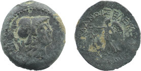 CILICIA. Seleukeia ad Kalykadnon. Ae (2nd-1st centuries BC). Helmeted and draped bust of Athena right. Rev: CEΛEVKEΩN AΘHNAIOY. Nike advancing left wi...
