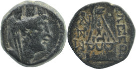 Cilicia, Tarsos 164-27 BC. AE Head of Tyche right/Monument of Sandan SNG France 1307-1338 var. 8,21 gr. 21 mm