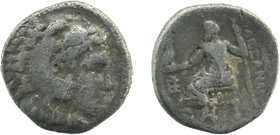Alexander III the Great (336-323 BC). AR drachm  Head of Heracles right, wearing lion skin headdress  Rev: Zeus seated on backless throne to left, hol...
