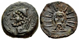 IBERIA, Malaka. 2nd century BC. Æ Unit (23mm, 12.35 g, 12h).