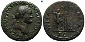 "Vespasian AD 69-79. Struck AD 71.""Judaea Capta"" commemorative. Rome. Sestertius Æ"