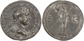 "PADUAN & LATER IMITATIONS: ROMAN EMPIRE: Vitellius, 69 AD, AE cast ""sestertius"" (23.37g), Lawrence-28; Klawans-4, Paduan medal after Giovanni Cavino; ..."