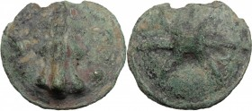 Greek Italy. Northern Apulia, Luceria. AE Cast Quadrunx, 217-212 BC. D/ Club; around, four pellets. R/ Thunderbolt. HN Italy 677b. AE. g. 22.81 mm. 28...