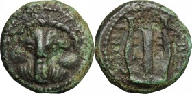 Greek Italy. Bruttium, Rhegion. AE 15mm, 351-280 BC. D/ Lion's mask facing. R/ Lyre. HN Italy 2532. AE. g. 2.73 mm. 15.00 R. Attractive green patina. ...