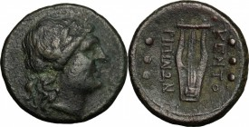 Sicily. Centuripae. AE Hemilitron, 344-336 BC. D/ Head of Apollo right. R/ Lyre; on each side three pellets. CNS III, 5. AE. g. 9.09 mm. 23.00 Green p...