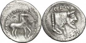 Sicily. Gela. AR Litra, 465-450 BC. D/ Horse standing right; above, wreath. R/ Forepart of man-headed bull right. SNG Cop. 274. SNG ANS 54. AR. g. 0.7...