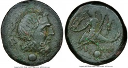 CALABRIA. Brundisium. Ca. 215 BC. AE uncia (22mm, 10.06 gm, 2h). NGC Choice VF 3/5 - 3/5. Laureate head of Neptune right; behind, Nike standing right,...