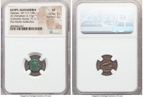 EGYPT. Alexandria. Arsinoites Nome. Hadrian (AD 117-138). AE dichalkon (13mm, 2.17 gm, 12h). NGC VF 5/5 - 2/5. Dated Regnal Year 11 (AD 126/7). Laurea...