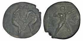 pamphylıen, aspendos, stater AR Stater, 420/370 BC Two wrestlers // slingers r., Before Triskeles. Condition: very, good 10,65 gr. 23 mm.