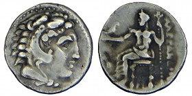 KINGS OF MACEDON. Alexander III 'the Great. (336 323) BC. silver drachm, Head of Heracles to right, wearing lion skin headdress. Rev. ΑΛΕΞΑΝΔΡΟΥ Zeus ...