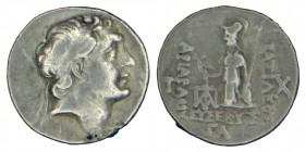 Kings of Cappadocia, Ariarathes V, (163-130) BC. Sılver drachm. And . arıarathes. Head right. Rev.: Athena in Nike, shield and spear, around legend is...