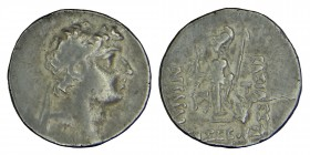 Kings of Cappadocia, Ariarathes V. 163-161 BC. Sılver drachm Diademed head right / ΒΑΣΙΛΕΩΣ ΑΡΙΑΑΘO[V] ΕVΣEBOVΣ, Athena Nikephoros standing left, with...