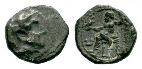 Kingdom of Macedon, Alexander III 'The Great' (336-323 B.C.). AR Obol  Weight: 0,62 gr Diameter: 9,00 mm