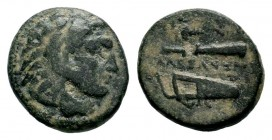 Kingdom of Macedon, Alexander III 'The Great' (336-323 B.C.). AE Condition: Very Fine  Weight: 5,75 gr Diameter: 19,20 mm