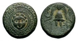 Kingdom of Macedon, Alexander III 'The Great' (336-323 B.C.). AE Condition: Very Fine  Weight: 4,59 gr Diameter: 16,50 mm