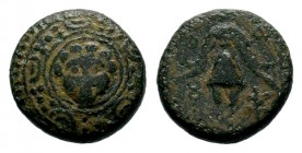 Kingdom of Macedon, Alexander III 'The Great' (336-323 B.C.). AE Condition: Very Fine  Weight: 3,90 gr Diameter: 15,15 mm