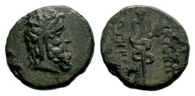 Mysia, Pergamon. Civic Issue. 200-113 B.C. AE Condition: Very Fine  Weight: 3,88 gr Diameter: 16,00 mm