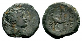 Kings of Bithynia. Prusias II (182-149 BC). Æ  Condition: Very Fine  Weight: 6,05 gr Diameter: 21,30 mm