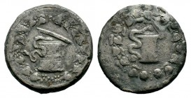 Mysia, Pergamon AR Cistophoric Tetradrachm. 150-140 BC. Condition: Very Fine  Weight: 11,90 gr Diameter: 26,75 mm