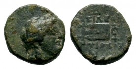 SELEUKIS & PIERIA. Seleukeia Pieria. Ae (1st century BC). Condition: Very Fine  Weight: 1,70 gr Diameter: 12,40 mm