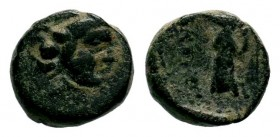 Greek Coins , Uncertain , Condition: Very Fine  Weight: 1,75 gr Diameter: 10,00 mm