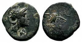 MYSIA. Pergamon. Ae (Mid-late 2nd century BC). AE Condition: Very Fine  Weight: 2,95 gr Diameter: 17,50 mm