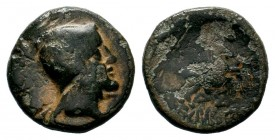 Greek Coins , Uncertain , Condition: Very Fine  Weight: 5,85 gr Diameter: 19,00 mm