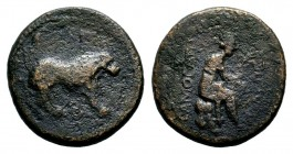 Commagene. Samosata. P. Ventidius Bassus and Marcus Antonius. Ae (39/38 BC). Condition: Very Fine  Weight: 10,69 gr Diameter: 19,60 mm