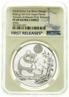 CHINA und Südostasien, China, Volksrepublik, seit 1949