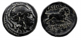 Kings of Thrace. Uncertain mint in Thrace. Lysimachos 305-281 BC. Unit AE  Helmeted head of Athena right Rev: BAΣIΛΕΩΣ ΛYΣIΜΑΧΟΥ, lion leaping right, ...