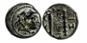 "Kings of Macedon. Uncertain mint. Alexander III ""the Great"" 336-323 BC. AE Head of Herakles right, wearing lion's skin. Obv: AΛEΞANΔPOY; club, bow and..."