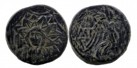 PONTOS, Amisos. 85-65 BC. AE Aegis with Gorgon's head / Nike standing holding palm. SNG.BM.1177. 7,10 gr. 21 mm