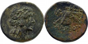 Pontos. Amisos. Ae (85-65 BC). AE Head of Dionysos right, wearing ivy wreath/cista mystica SNG von Aulock 59. 8,69 gr. 22 mm
