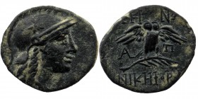 MYSIA. Pergamon. Ae (Circa 200-133 BC). Helmeted head of Athena right, helmet decorated with star. Rev: AΘHNAΣ / NIKHΦOPOY. Owl, with wings spead, sta...