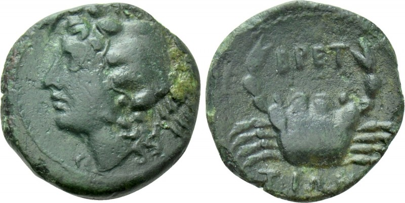 BRUTTIUM. The Brettii. Ae (Circa 216-214 BC). 