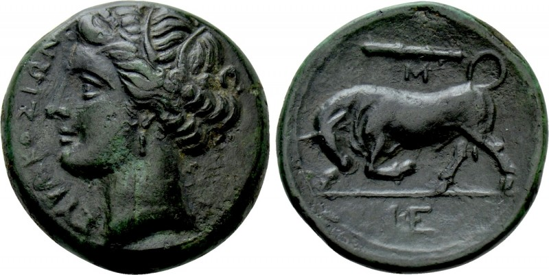 SICILY. Syracuse. Hieron II (275-215 BC). Ae. 