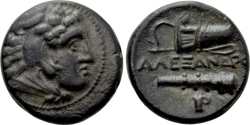 KINGS OF MACEDON. Alexander III 'the Great' (336-323 BC). Ae. Uncertain mint in ...