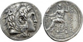 KINGS OF MACEDON. Alexander III 'the Great' (336-323 BC). Tetradrachm. Pella (?).