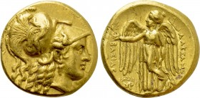KINGS OF MACEDON. Alexander III 'the Great' (336-323 BC). GOLD Stater. Babylon.